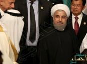 بالصور.. #الملك_سلمان_يتجاهل_روحاني في مشهد أشعل مواقع التواصل !
