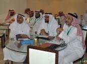 خبراء ريادة الأعمال يرسمون خريطة المستقبل لـ 130 طالباً في الأحساء