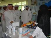 """يوم الصحة العالمي بمستشفى الجبر بـــ""""الأحساء"""""""