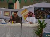 ابتدائية الأمير نايف بن عبدالعزيز تقيم محاضرة السلامة بالمنزل والمدرسة