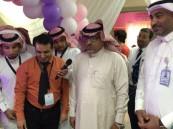 """""""دار الهجرة"""" المتوسطة تزور المعرض الصحي بمركز صحي الصالحية"""