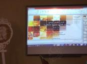 انطلاق برنامج إيقاعات فلاشية للنجمة الإعلامية بإدارة الابتعاث بالأحساء