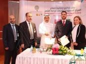 """بالصور.. مستشفى الموسى يؤسس أول مركز """"سعودي تركي"""" متخصص بزراعة الشعر"""