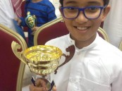"""طلاب إبتدائية الأمير سعود بن جلوي يحصدون مسابقة """"الخوارزمي الصغير"""""""
