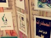 """بالصور.. """"المخدرات في لوحة"""" يستقطب الطالبات الموهوبات في الرسم"""