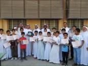 """ابتدائية """"العمران"""" تكرم الموهوبين في حفل ختامي"""