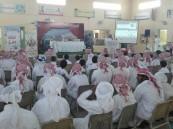 """ابتدائية """"أسيد بن حضير"""" و """"عبدالله بن الزبير"""" المتوسطة تحتفل بتخرج طلابها"""