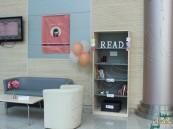 """""""أنا أقرأ..أنا موجود"""" مشروع يحث على القراءة الحرة بجامعة الملك""""فيصل"""""""