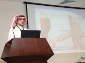 """للعام التاسع.. مؤتمر """"أمراض القلب والشرايين"""" بمستشفى الملك عبدالعزيز"""