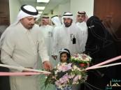 """""""نظافة اليدين"""" فعالية جديدة للتثقيف الصحي بمستشفى الإمام عبدالرحمن بن فيصل"""