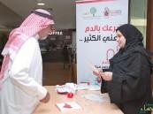حملة للتبرع بالدم بمستشفى الموسى التخصصي