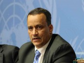 ولد الشيخ: اليمن يقترب من السلام