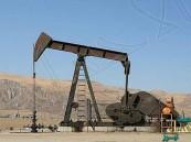 النفط يسجل أعلى سعر في 4 أشهر