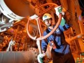 """شراكة بين """"التدريب التقني"""" و""""أرامكو"""" لزيادة الكوادر الوطنية في صناعة النفط"""