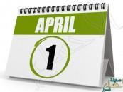 """تعرف على الأصول التاريخية لـ""""كذبة أبريل"""""""