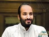 شاهد.. صور حديثة للأمير محمد بن سلمان خارج إطار الرسميات