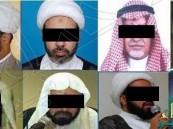 """""""الخيانة"""" العظمى لـ """"رجل أمن"""" #سعودي تستر على عنصر """"الاستخبارات الإيرانية"""""""