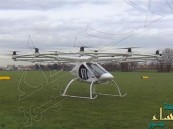 بالفيديو.. نجاح اختبار أول طائرة مزودة بـ 18 مروحية