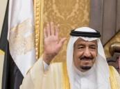 بالصور.. الملك سلمان يعلن من البرلمان المصري: قوة عربية لمواجهة الإرهاب قريباً