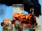 المملكة تهدد واشنطن بإجراءات قاسية إذا اتهمها الكونغرس بـ 11 سبتمبر