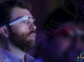 تطبيق جديد يساعد ضعاف البصر على رؤية شاشات هواتفهم بسهولة
