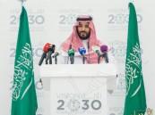 رؤية السعودية 2030 تستقطب اهتمام الصحف الأجنبية