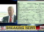 وثيقة أمريكية تشعل مواقع التواصل: ترامب سوري الأصل !