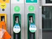 قطر ترفع الدعم عن اسعار الوقود في السوق المحلية