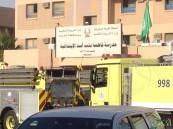 """بالصور .. """"حريق"""" بإحدى مدارس الطالبات في #الأحساء والسبب """"ثلاجة"""" !"""