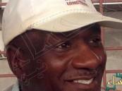 الإفراج عن أمريكي قضى 41 عاماً من حكم غير قانوني