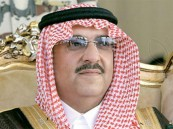 """الأمير محمد بن نايف يصدر أمراً بالإعفاء عن سجناء """"الفقع"""""""