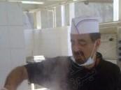 """بالصور..""""بغدادي"""" طباخ الملوك في #السعودية يروي أسرار الأطباق الملكية !!"""