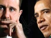 أوباما يرفض الإطاحة ببشار الأسد برياً