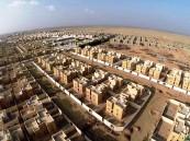 11 شركة عالمية ستنفذ مشاريع سكنية في المملكة