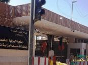 حكم ابتدائي يقضي بقتل 14 مداناً من خلية العوامية تعزيراً