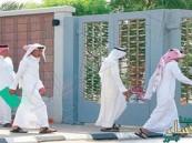 وزارة الاقتصاد تعلن عن وظائف إدارية شاغرة