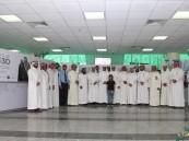 معرض لتقنية #الأحساء يبحث دور التدريب التقني لتحقيق رؤية السعودية 2030