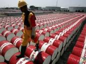 أسعار النفط تغلق عند 44.62 دولار للبرميل