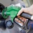 أرامكو تعلن مراجعة أسعار البنزين للربع الأول من عام 2019م