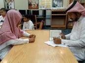 """ابتدائية """"الأمير محمد بن فهد"""" تختتم مسابقة """"مزامير القرأن"""""""