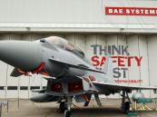 """أكبر شركة """"أسلحة"""" بريطانية تدافع عن صفقاتها مع """"المملكة"""": من أجل إرساء السلام"""