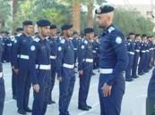 الكلية الأمنية تفتح باب التسجيل في مختلف التخصصات