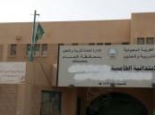 """بالصور… بهذه """"الواجهة"""" اختارت إحدى مدارس #الأحساء أن تستقبل طالباتها .. !!"""