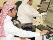 """لهذا السبب .. 80 % من الموظفين الخليجيين مهددون بـ """"الإعاقة"""" !"""