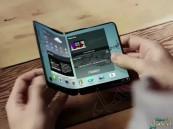 Galaxy X هاتف قابل للطي بشاشة 4K من سامسونج .. تعرّف على المزايا المذهلة !
