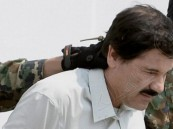 المكسيك تسلم إمبراطور المخدرات الأشهر في العالم لأمريكا