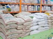 تفاوت أسعار الأرز في منافذ البيع المحلية بأكثر من 7 ريالات