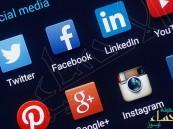"""منع """"العسكريين"""" من المشاركة في وسائل الإعلام .. و""""مواقع التواصل"""""""