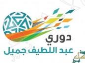"""""""المسابقات"""" تقدم لقاء الخليج والوحدة و""""الانضباط"""" توقف عباس"""