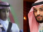 فيديو نادر لولي ولي العهد يلقي كلمة أثناء حفل تخرجه بحضور الملك سلمان